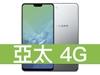 OPPO A3 亞太電信 4G 壹網打勁 596