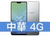 OPPO A3 中華電信 4G 金好講 398