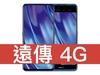 vivo NEX 雙螢幕版 遠傳電信 4G 青春無價 688 方案(免學生證)