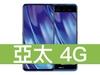 vivo NEX 雙螢幕版 亞太電信 4G 壹網打勁 596