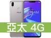 ASUS ZenFone Max (M2) 亞太電信 4G 壹網打勁 596
