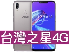 ASUS ZenFone Max (M2) 台灣之星 4G 4G勁速599吃到飽方案(手機王獨家不限資格)