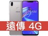 ASUS ZenFone Max (M2) 遠傳電信 4G 精選 398