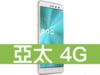 ASUS ZenFone 3 ZE552KL 亞太電信 4G 攜碼 / 月繳399 / 30個月
