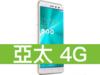 ASUS ZenFone 3 ZE552KL 亞太電信 4G 攜碼 / 月繳898 / 30個月