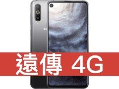 SAMSUNG Galaxy A8s 遠傳電信 4G 青春無價 688 方案(免學生證)