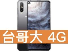 SAMSUNG Galaxy A8s 台灣大哥大 4G 學生好Young 688 專案(免學生證)
