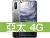 SAMSUNG Galaxy A8s 亞太電信 4G 壹網打勁 596