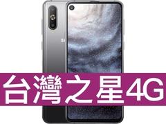 SAMSUNG Galaxy A8s 台灣之星 4G 4G勁速599吃到飽方案(手機王獨家不限資格)