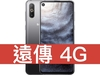 SAMSUNG Galaxy A8s 遠傳電信 4G 精選 398