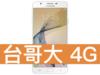 SAMSUNG GALAXY J7 Prime 台灣大哥大 4G 4G 飆速 699 方案