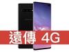 SAMSUNG Galaxy S10+ 128GB 遠傳電信 4G 青春無價 688 方案(免學生證)