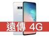 SAMSUNG Galaxy S10e 128GB 遠傳電信 4G 青春無價 688 方案(免學生證)