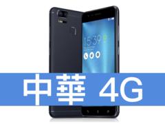 ASUS ZenFone 3 Zoom 中華電信 4G 699 精選購機方案