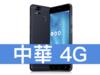 ASUS ZenFone 3 Zoom 中華電信 4G 699 精選優惠方案