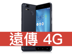 ASUS ZenFone 3 Zoom 遠傳電信 4G 4G 698 方案
