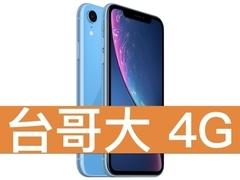 Apple iPhone XR 128GB 台灣大哥大 4G 台灣好省 398