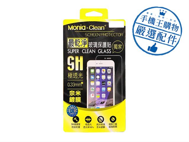 9H奈米鍍膜玻璃保護貼[非滿版]