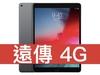 Apple iPad Air (2019) Wi-Fi 256GB 遠傳電信 4G 精選 398
