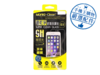 [HTC] 9H奈米鍍膜玻璃保護貼