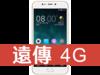 金立 S9 遠傳電信 4G 4G 698 方案