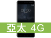 Nokia 6 亞太電信 4G 攜碼 / 月繳898 / 30個月