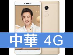 小米 紅米 Note 4X 32GB 中華電信 4G 大 4G 購機優惠方案