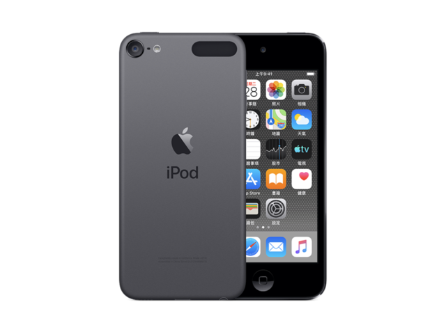 Apple iPod Touch (2019) 128GB