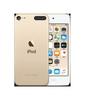 [預購] Apple iPod Touch (2019) 32GB 台灣之星 4G 4G勁速599吃到飽方案(手機王獨家不限資格)