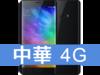 小米 Note 2 中華電信 4G 攜碼 / 月繳699 / 30 個月