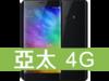 小米 Note 2 亞太電信 4G 攜碼 / 月繳898 / 30個月