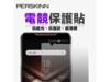 [MIT精品] 電競霧面 PET 保護貼(內含代貼卡) | 五大電信4G資費方案