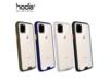 hoda 柔石軍規防摔保護殼【iPhone 11 6.1吋】  | 五大電信4G資費方案