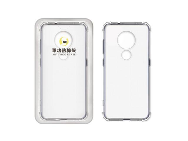 Nokia 7.2 透明防摔保護殼