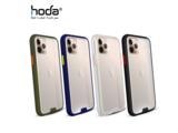 hoda 柔石軍規防摔保護殼【iPhone 11 Pro Max 6.5吋】