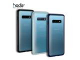 hoda 柔石軍規防摔保護殼【Samsung Galaxy S10+  6.4吋】