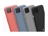 Google Pixel 4 XL 原廠編織保護套