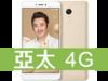 小米 紅米 Note 4X 32GB 亞太電信 4G 598吃到飽方案