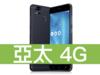 ASUS ZenFone 3 Zoom 亞太電信 4G 攜碼 / 月繳598 / 30 個月