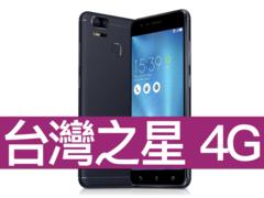 ASUS ZenFone 3 Zoom 台灣之星 4G 4G勁速方案
