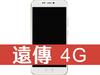 金立 A1 遠傳電信 4G 4G 698 方案