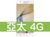 SAMSUNG GALAXY J7 Prime 亞太電信 4G 攜碼 / 月繳898 / 30個月
