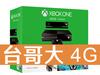 Microsoft Xbox One + Kinect 娛樂動作組 台灣大哥大 4G 攜碼 / 月繳699 / 30個月
