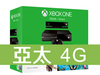 Microsoft Xbox One + Kinect 娛樂動作組 亞太電信 4G 攜碼 / 月繳598 / 30 個月