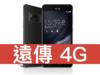 ASUS ZenFone AR 遠傳電信 4G 攜碼 / 月繳698 / 30個月