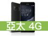 ASUS ZenFone AR 亞太電信 4G 攜碼 / 月繳598 / 30 個月