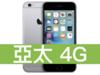 Apple iPhone 6S Plus 128GB 亞太電信 4G 598吃到飽方案