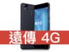 ASUS ZenFone 3 Zoom 遠傳電信 4G 攜碼 / 月繳399 / 30個月