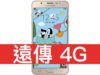 SAMSUNG GALAXY J7 (2016) 遠傳電信 4G 攜碼 / 月繳 399 / 30個月