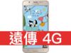 SAMSUNG GALAXY J7 (2016) 遠傳電信 4G 攜碼 / 月繳698 / 30個月